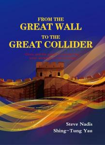 Cover: From the Great Wall to the Great Collider