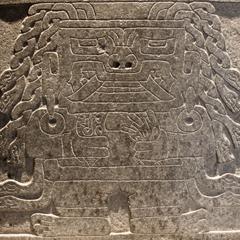 The Chavín de Huántar ceremonial center in Peru